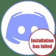 Ошибка Installation has failed в Дискорд