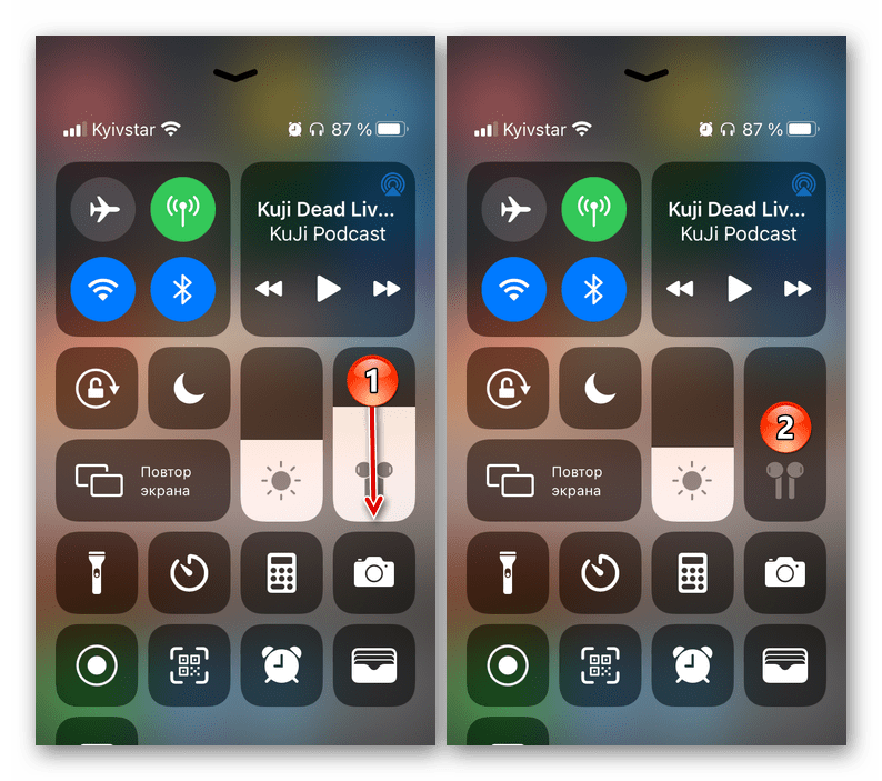 Отключение громкости через Пункт управления на iPhone
