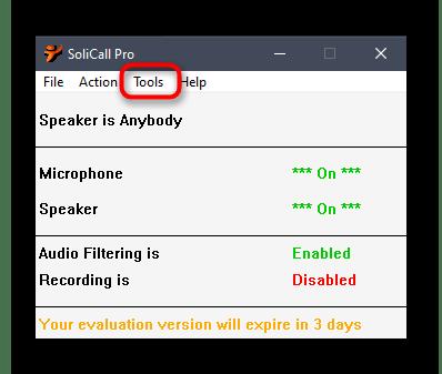 Открытие вкладки с настройками программы для устранения эхо в Discord на компьютере