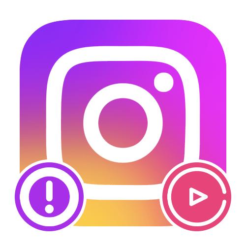 Почему не грузится видео в Инстаграм