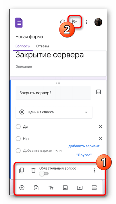 Подтверждение создания голосования в мобильном приложении Discord через онлайн-сервис