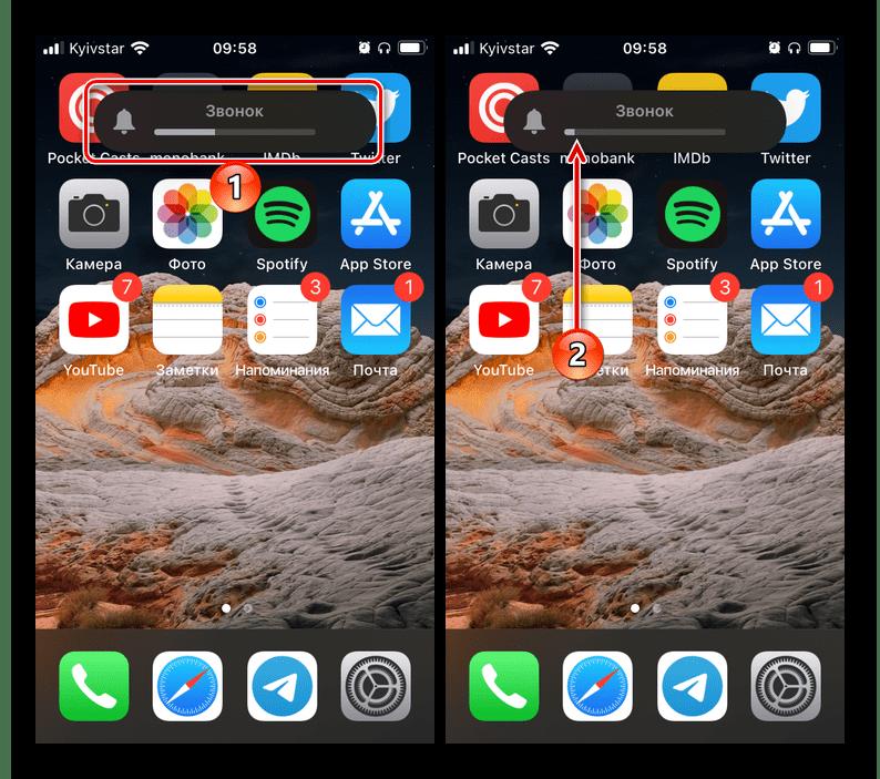 Попытка отключения звука звонков с помощью кнопки уменьшения громкости на iPhone
