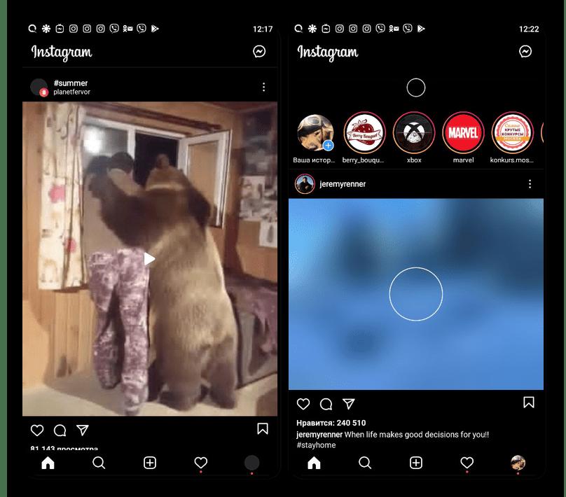 Пример видеозаписей в приложении Instagram на телефоне
