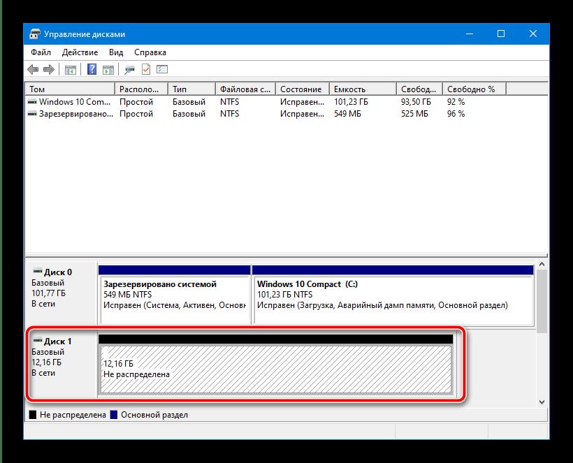 Проверить файловую систему диска для устранения ошибки «Не удаётся открыть том для прямого доступа» в CHKDSK