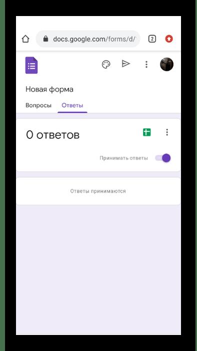 Результаты голосования в мобильном приложении Discord через онлайн-сервис