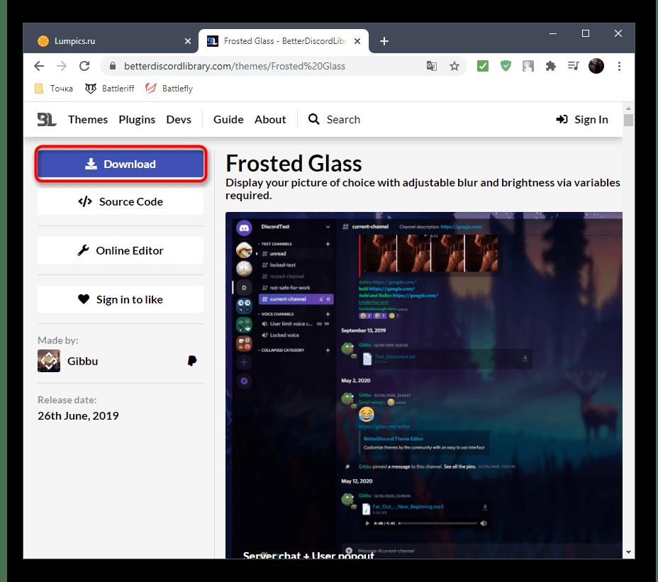 Скачивание понравившейся темы с сайта BetterDiscord для установки тем в Discord на компьютере