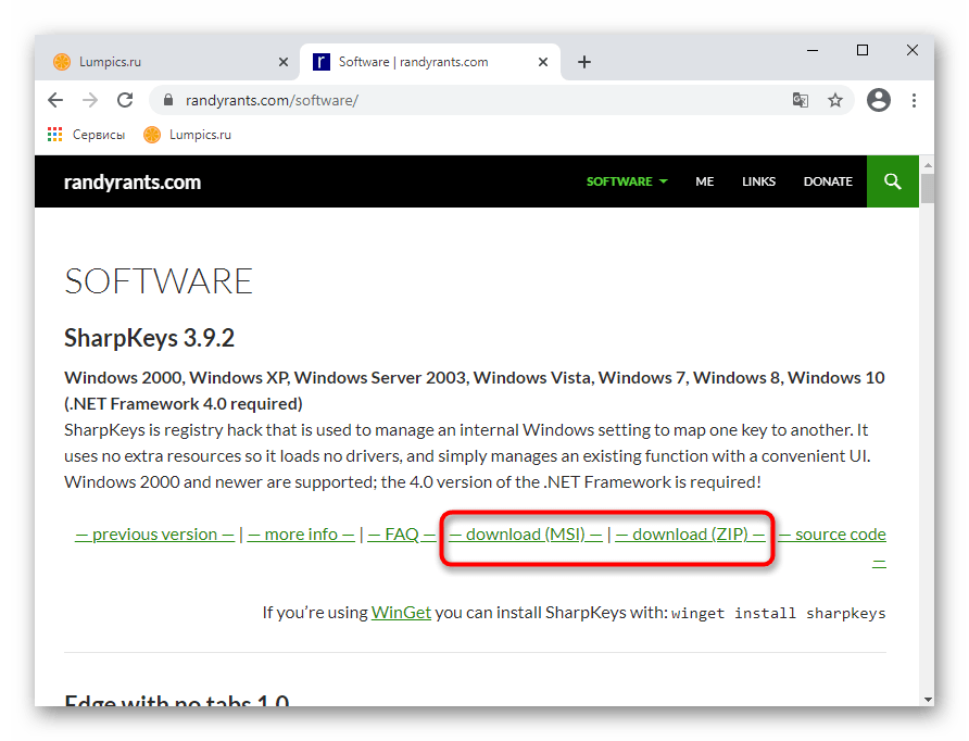 Скачивание программы SharpKeys с официального сайта разработчика