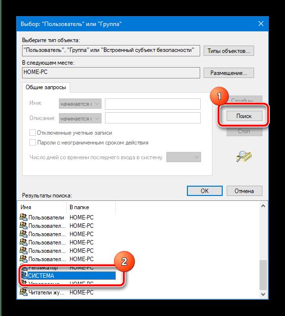 Совершить выбор профиля выполнения для увеличения системного кэша в Windows 10