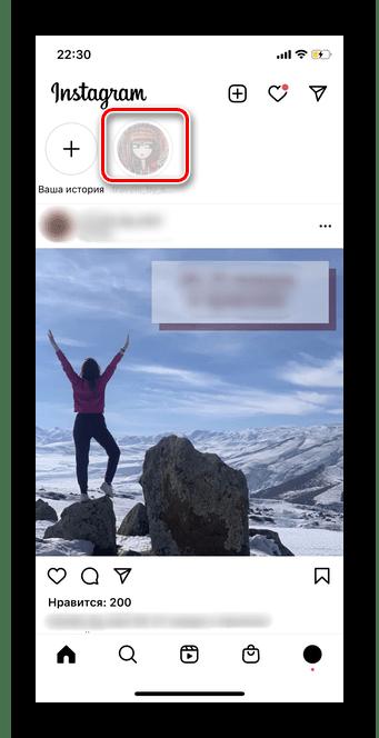 Удержание пальцем на фото пользователя для показа истории в мобильной версии Instagram