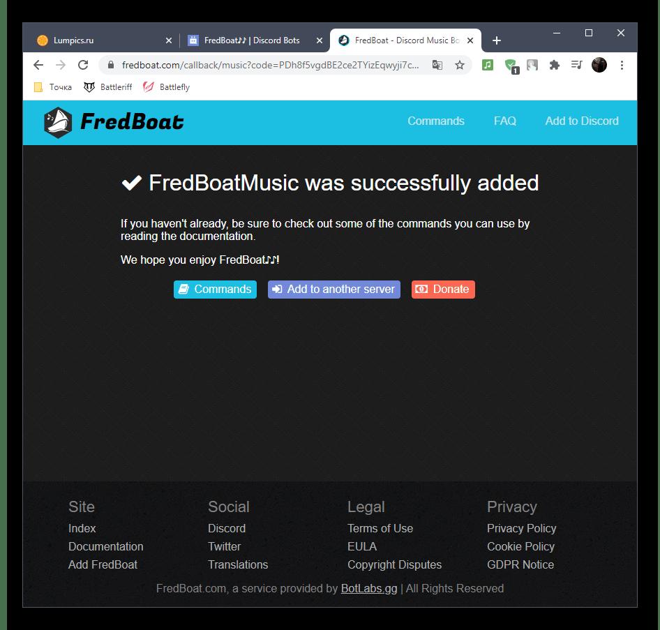 Успешная авторизация музыкального бота FredBoat на сервере в Discord на компьютере