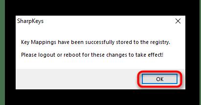 Уведомление от программы SharpKeys об успешном добавлении записи об отключении клавиши Windows в реестр