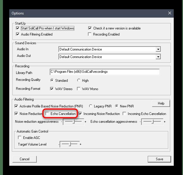 Включение функции устранения эхо в программе для Discord на компьютере