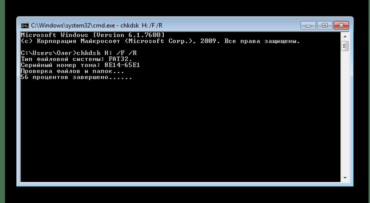 Восстановить флешку или SD-карту для устранения ошибки «Не удаётся открыть том для прямого доступа» в CHKDSK