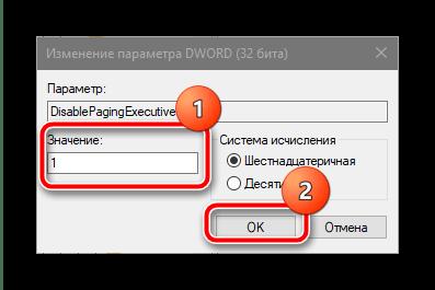 Ввод требуемого значения в системном реестре для увеличения системного кэша в Windows 10