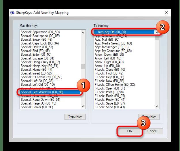 Выбор левой клавиши Windows и ее отключение в программе SharpKeys