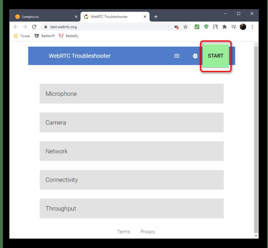 Запуск теста подключения для решения проблемы Не установлен маршрут в Discord