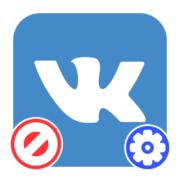 Что делать, если страницу ВКонтакте заморозили