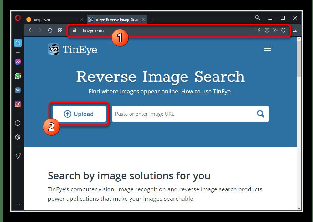 Добавление изображения для поиска Instagram на веб-сайте поиска TinEye