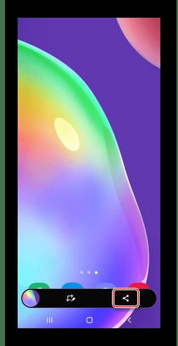 Функция распространение скриншота на Samsung A31