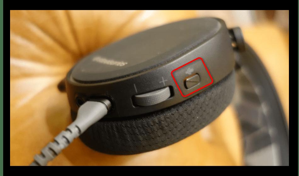Использование физической кнопки для отключения микрофона в наушниках