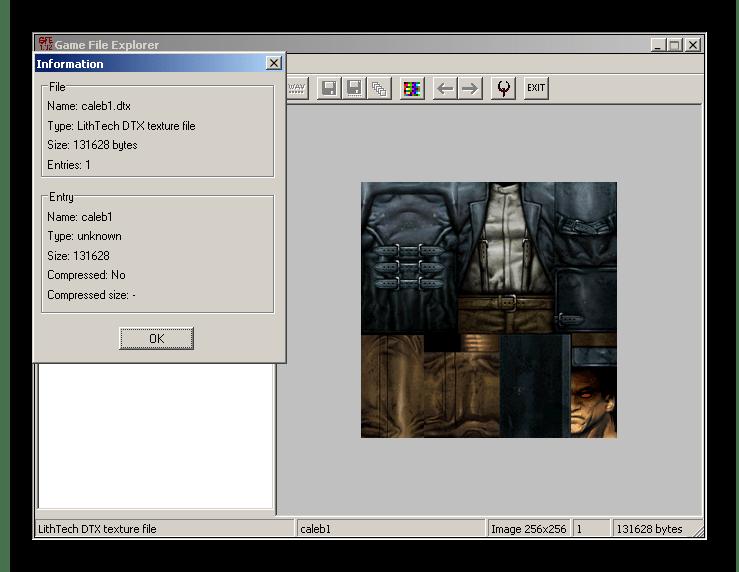 Использование программы Game File Explorer для извлечения игровых ресурсов