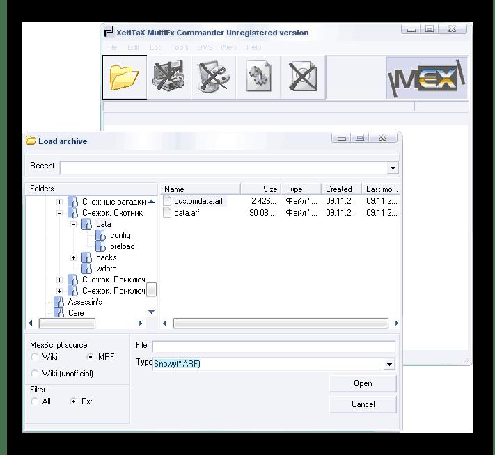 Использование программы MultiEx Commander для извлечения игровых ресурсов
