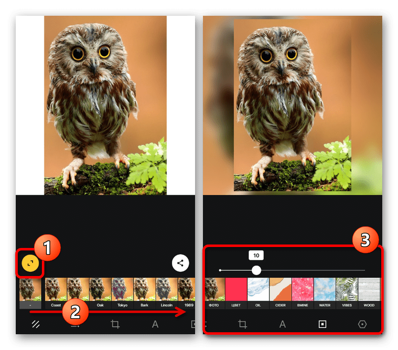 Изменение фона для изображения для Instagram в приложении InstaSize
