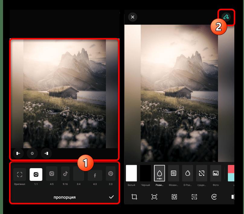 Изменение пропорций изображения для Instagram в приложении Square Quick