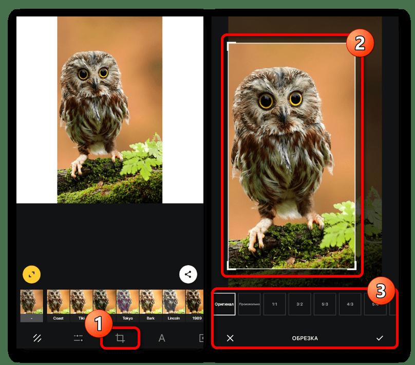 Изменение размера изображения для Instagram в приложении InstaSize