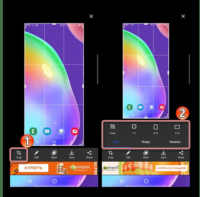 Изменение соотношения сторон скриншота в Screenshot Stamper