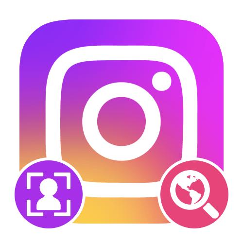 Как найти Инстаграм по фото