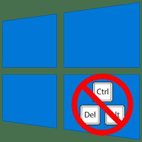 как отключить фильтрацию ввода в windows 10