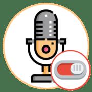 Как отключить микрофон на наушниках