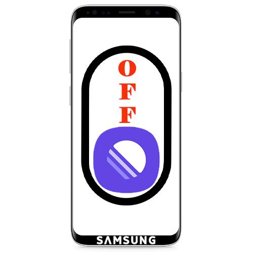 Как отключить Samsung Daily