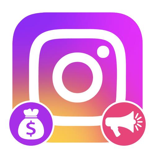 Как продавать рекламу в Инстаграм