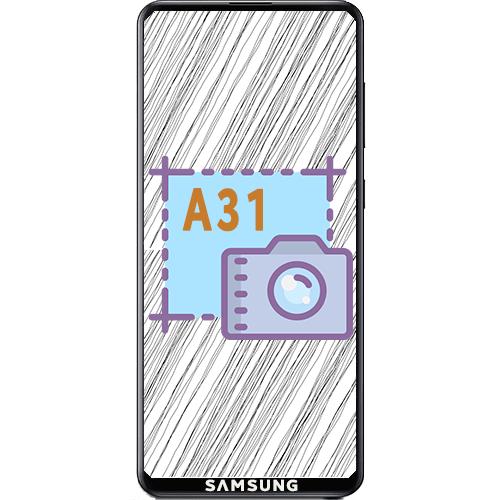 Как сделать скриншот на Samsung A31