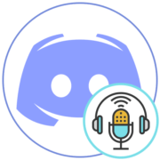 Как транслировать звук в Дискорде