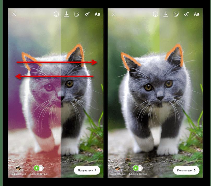 Коррекция цвета при создании истории в приложении Instagram