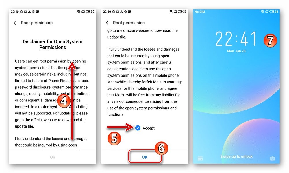 Meizu M5 Note Flyme 8 A активация рут-прав для проведения русификации прошивки