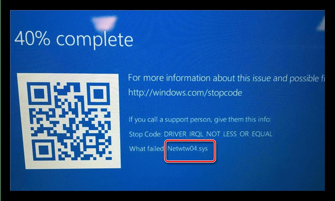 Найти сбойный модуль на синем экране для устранения ошибки «DRIVER_IRQL_NOT_LESS_OR_EQUAL» в Windows 10
