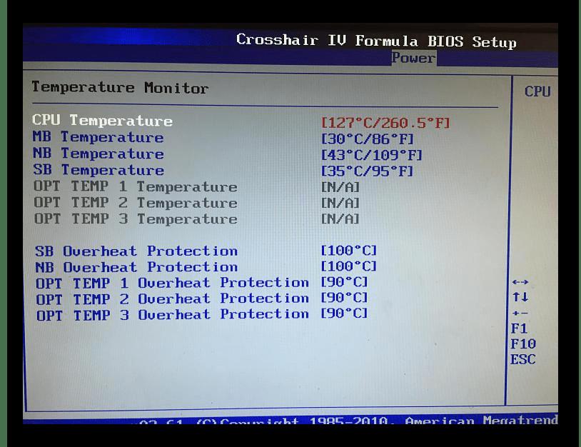 Налаживание температурного режима для выхода из BIOS в Windows 7 после перегрева компьютера