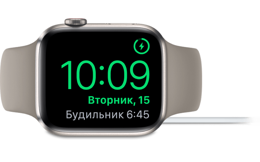 Настольный будильник на часах Apple Watch