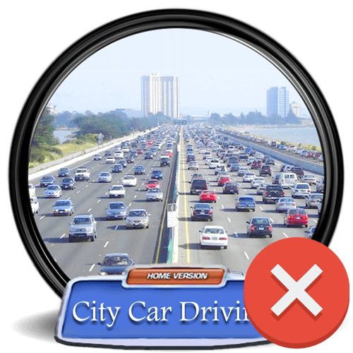 Не запускается City Car Driving