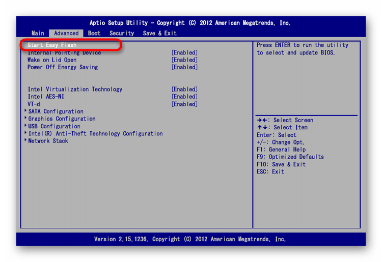 Обновление прошивки для решения проблем с выходом из BIOS в Windows 7