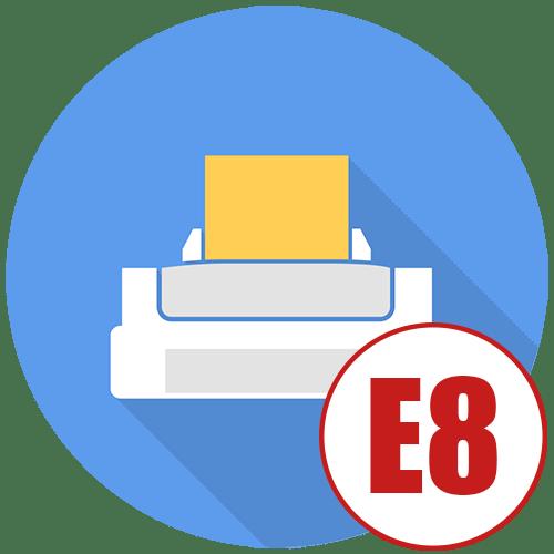 Ошибка E8 на принтере HP LaserJet 1132
