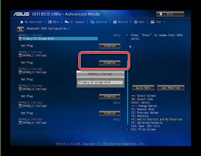 Отключить дополнительные SATA в BIOS для устранения ошибки «Был произведен возврат к устройству device raidport0» в Windows 10