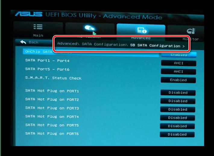 Открыть настройки SATA в BIOS для устранения ошибки «Был произведен возврат к устройству device raidport0» в Windows 10
