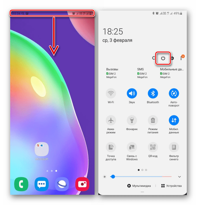 Открытие панели быстрого доступа Samsung A50