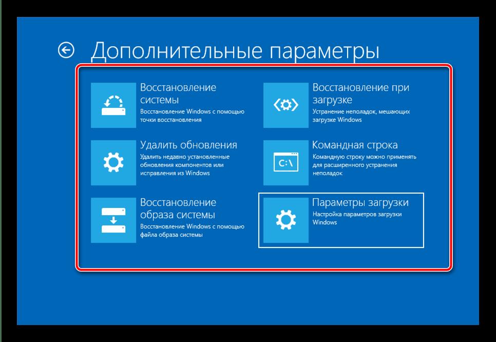 Параметры восстановления системы в окне System Recovery Options в Windows 10