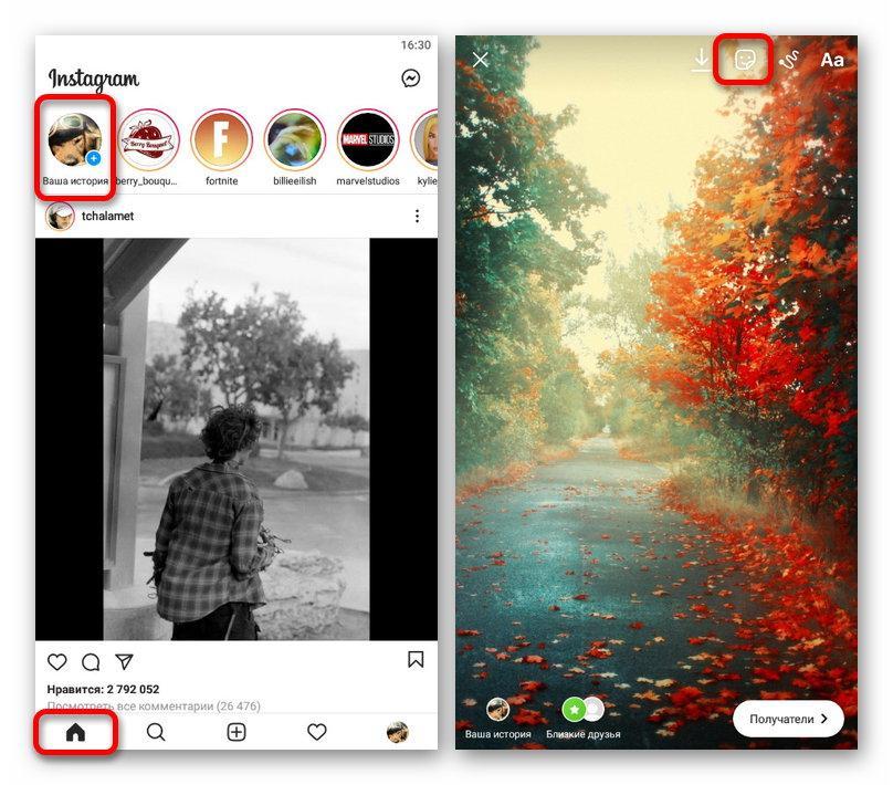 Переход к разделу со стикерами в редакторе сторис в приложении Instagram